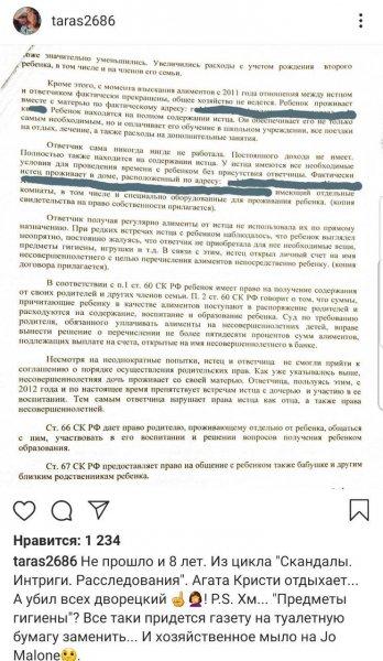 Tarasov regretted listening to Kostenko: Show Business: VladTime