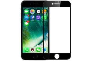 tempered glass iphone 8 plus 5d ανω λιοσια,καματερο,οθονη