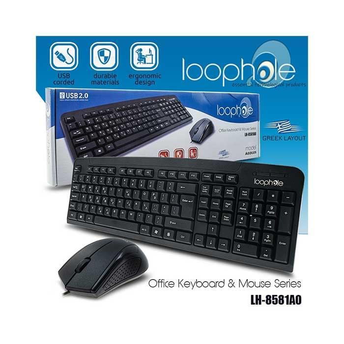 Loophole LH 8581A0 Σετ Πληκτρολογιο & Ποντικι