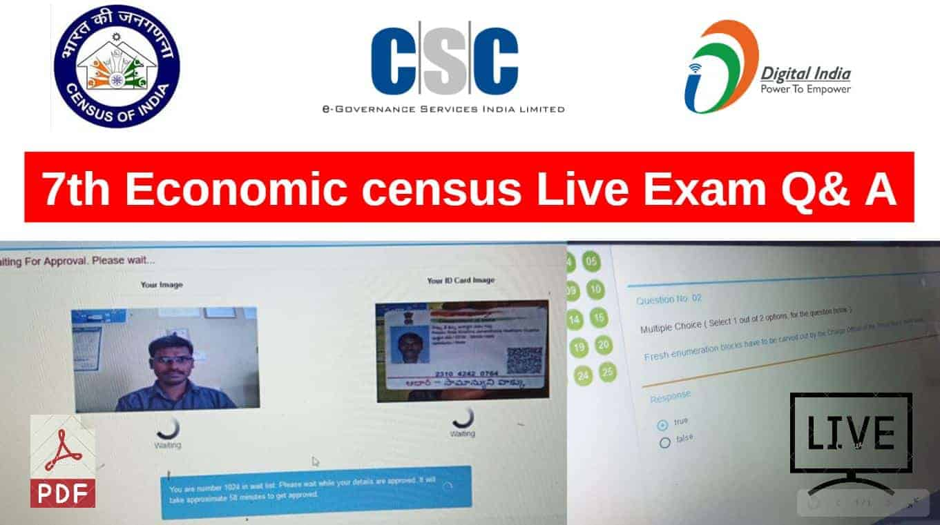economic census final exam questions and asnwers