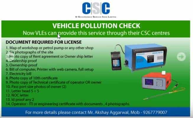 How to open Vehicle pollution check centre PUC