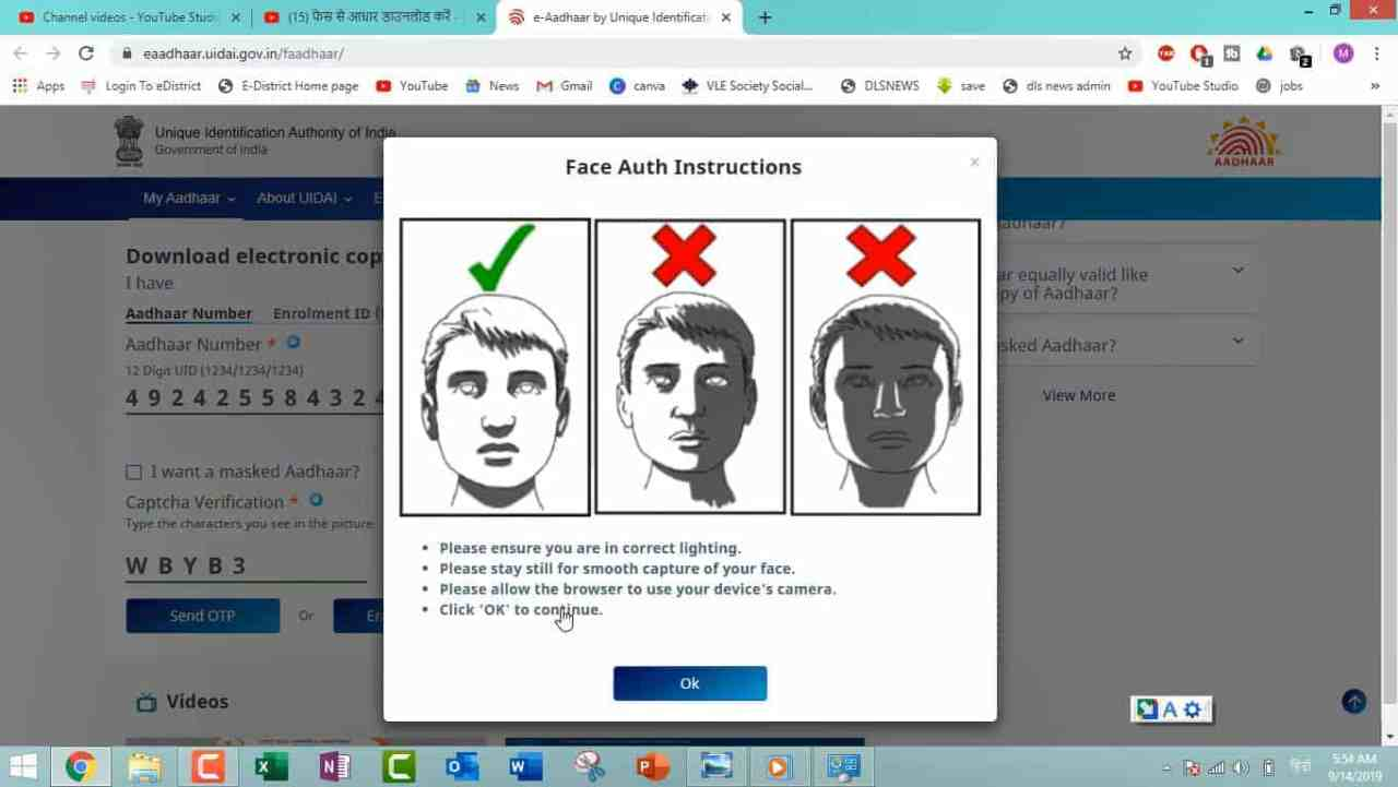 uidai face authentication to download aadhaar