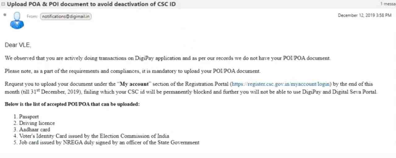 CSC ID Deactivated and Closed From CSC Egov