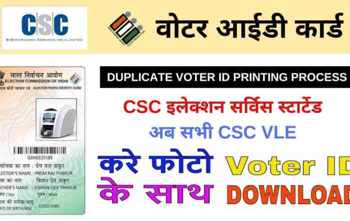 CSC Duplicate Voter Id Print Login Process Through CSC Digital Seva (1)