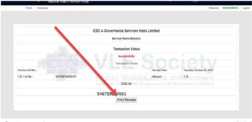 csc election voter id receipt