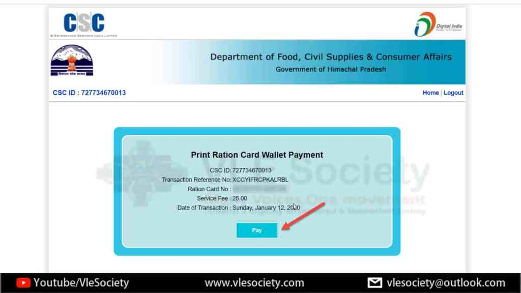 csc ration card payment vle society