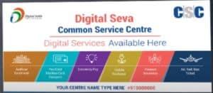 csc digital seva services front banner