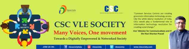 csc vle society banner poster download