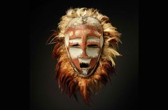 Congo Masks: Masterpieces from Central Africa - Exhibitions