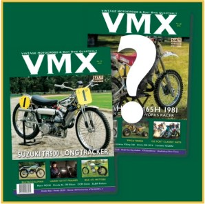 VMX new holiday package