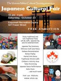 , 2010 VNCS Japanese Cultural Fair (Saturday, October 23rd), VNCS