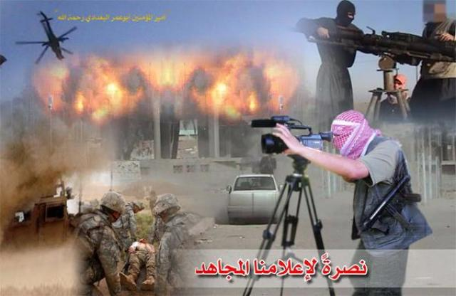 Image result for jihad media