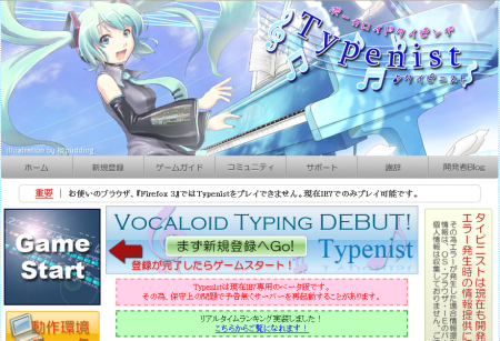 The Typenist Website!