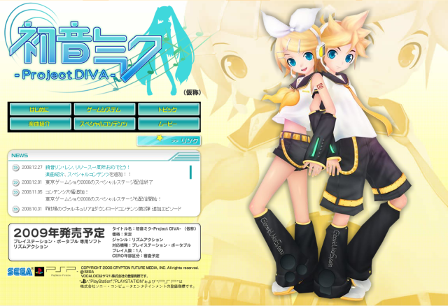 The updated Hatsune Miku -Project DIVA- Website!