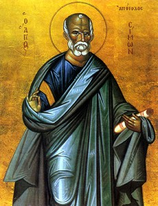Sf. Ap. Simon Zilotul; Cuv. Isihie Mărt. şi Lavrentie