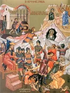 Sf. 14.000 de prunci ucişi din porunca lui Irod; Cuv. Marcel