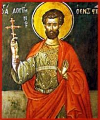Sf. Mc. Longhin Sutaşul; Sf. Mc. Leontie, Dometie şi Terentie