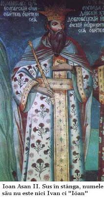 Ioan Asan II