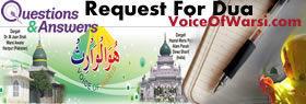 Request Dua