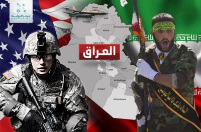 iraq_iran_us.jpg
