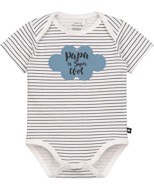 romper-papa-is-cool-prenatal kraamcadeau papa