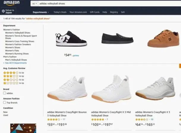 amazon.com adidasバレーシューズ