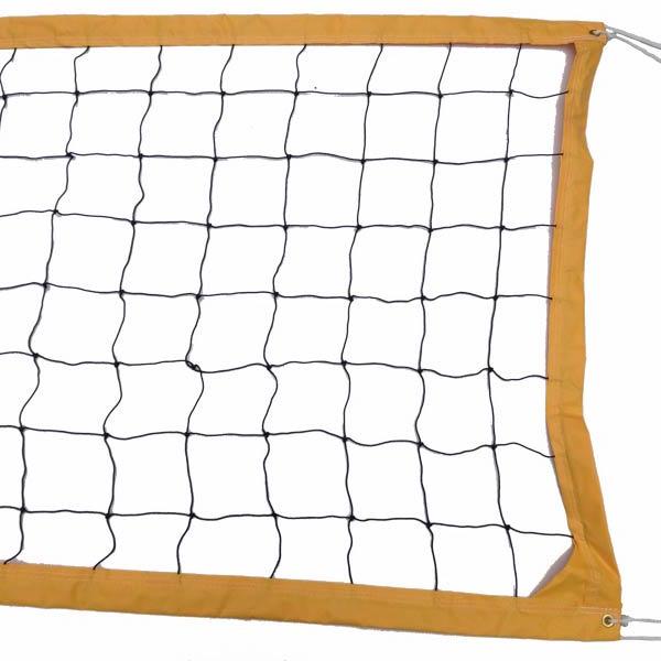 Yellow Intermediate Outdoor Volleyball Net