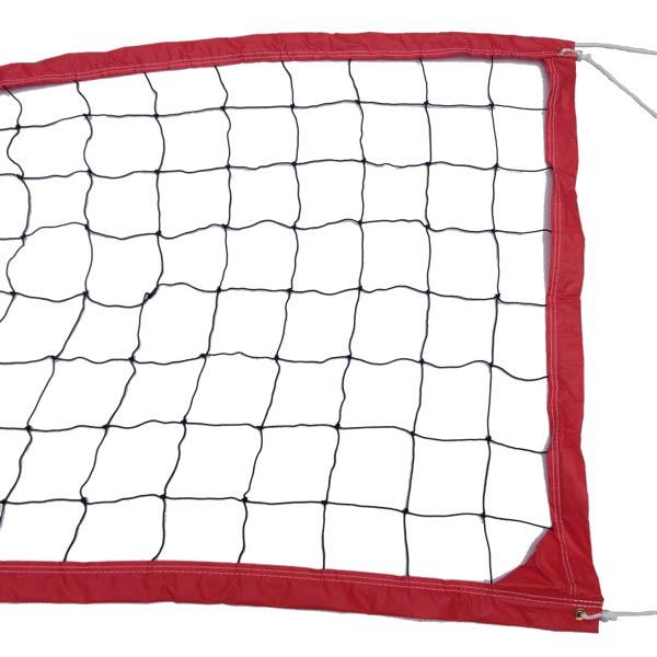 Red Recreational Outdoor Volleyball Net