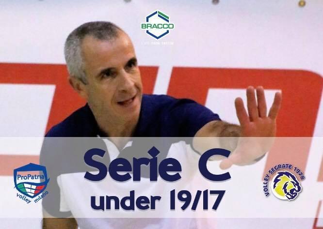 SERIE C – U19 – U17  Bracco Pro-VS78 Blu
