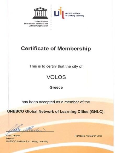 BOLOS UNESCO