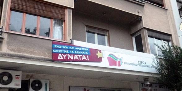 syriza-magnisias