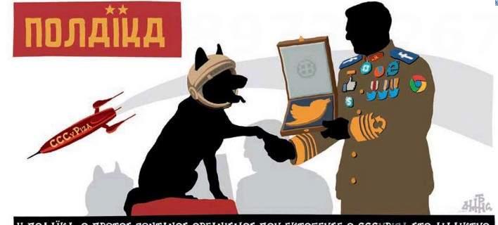 Αποτέλεσμα εικόνας για σοβιετία