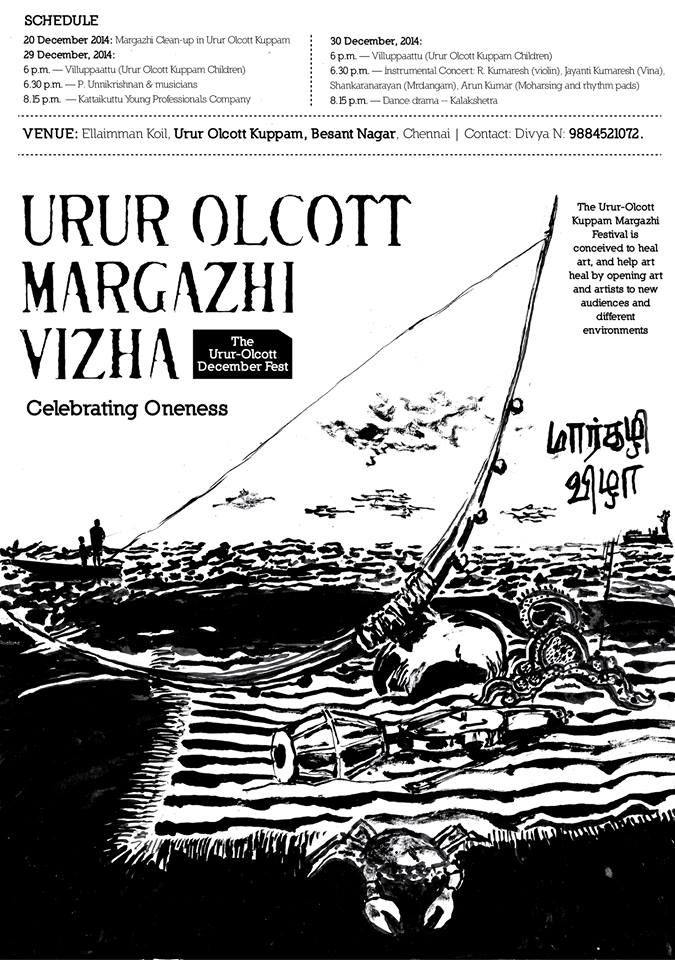 Margazhi Beach Cleanup