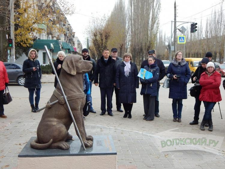 В Волжском установили памятник собаке-поводырю