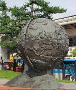 ZP-globe-monument-with-zodiac-constellations