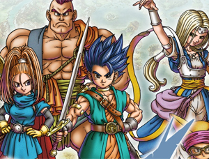Dragon Quest VI: Realm of Reverie (DS) Review