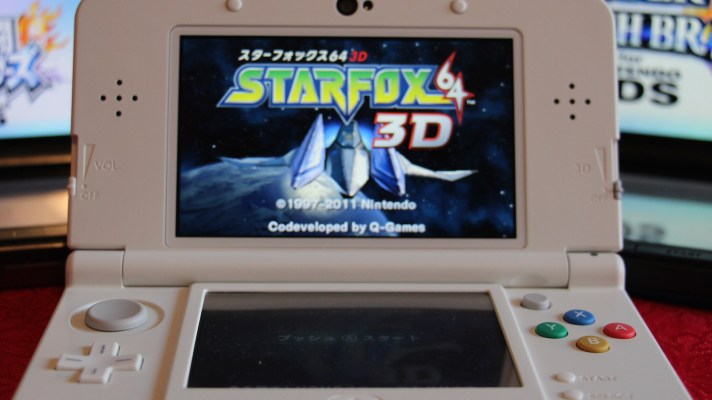 Gallery: A quick look at the New Nintendo 3DS