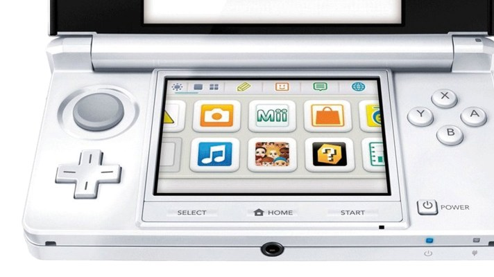 Newest Nintendo 3DS firmware update adds Home Menu layout saving