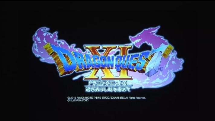 Dragon Quest XI is coming to the Nintendo 3DS