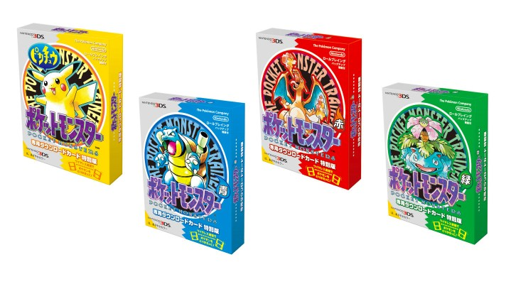 Pokémon Red, Blue and Yellow get physical release for Virtual Console in Japan