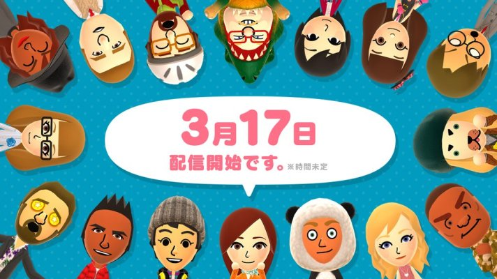 Miitomo to launch in Japan on March 17th