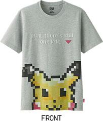170501-utgp-pokemon-item03