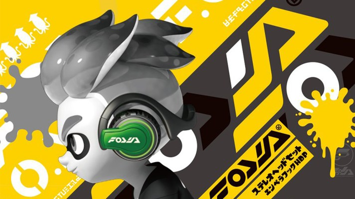 HORI reveals Splatoon 2 headset for Switch, comes with mixer for smartphone app