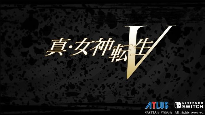 Shin Megami Tensei V announced exclusively for Nintendo Switch