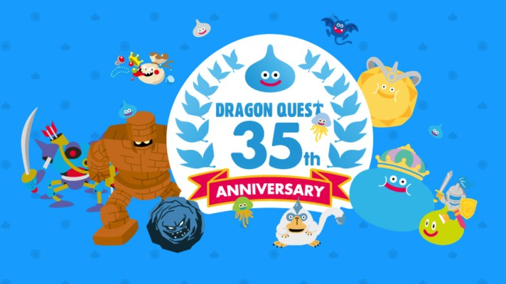 Dragon Quest 35th Anniversary Stream to reveal upcoming lineup on May 27th