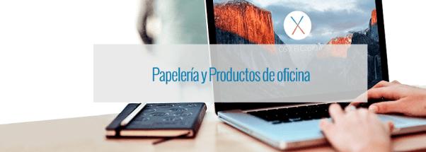 Cupones de descuento para Papeleria y productos de oficina