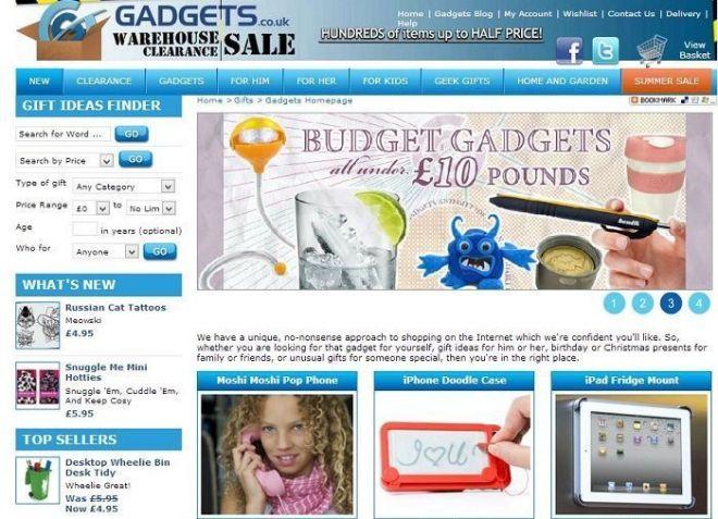 gadgets.co.uk