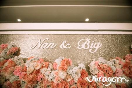 W Nan&Big-119