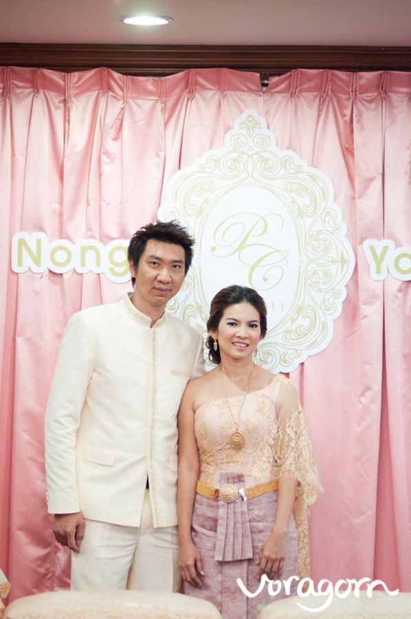 Weding Yo&Nong-5094