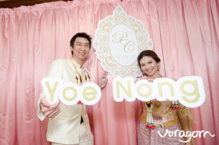 Weding Yo&Nong-5891